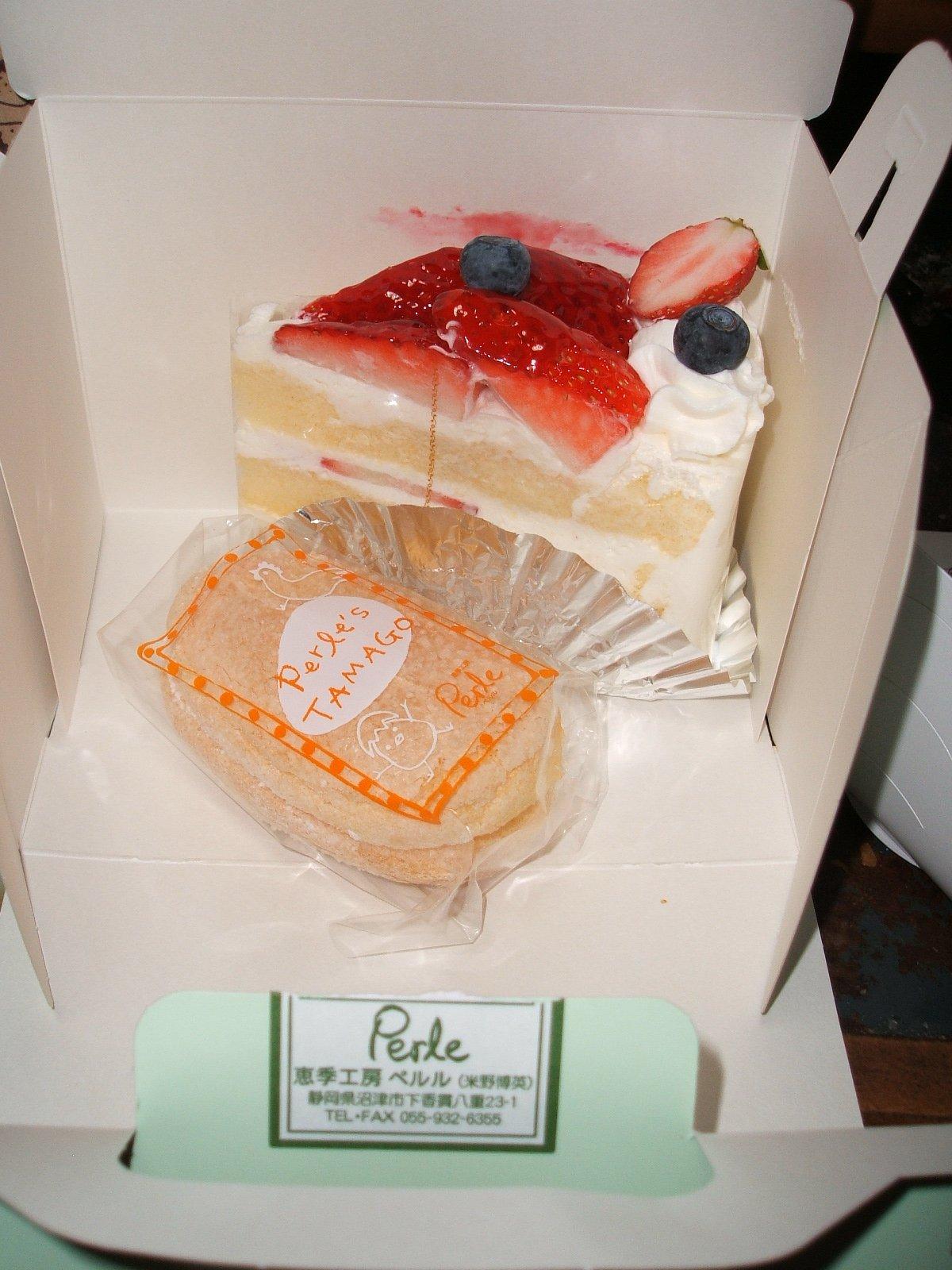 BAKE&CAKE Perle