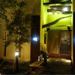 くつろぎ空間 わしょく屋 - 夜はライトアップで雰囲気も良いです
