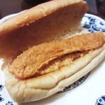 36041545 - きなこパン