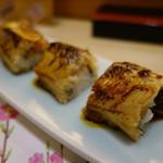 36041714 - 穴子のお寿司。