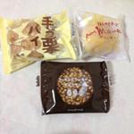 ポエム - ナッツなクッキーと手づ栗パイ、大好物のポエムマーマンは冷凍して食べてみてほしいです。