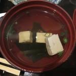 太郎寿司 - お吸い物がお椀。