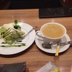 糀 - スコップケーキセット税別770円→832円(税込)