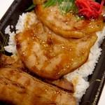 くまうし - 豚丼ばら中
