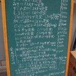とんかつ傘屋 - 表の看板メニュー