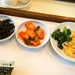 白釜飯 純豆腐火鍋 まん馬 - 特上カルビ スンドーフ定食(小鉢3種)
