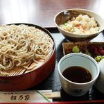 松乃家 - 十割蕎麦定食