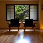 極楽温泉 匠の宿 - 24畳和洋室