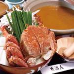 北の富士本店 櫻屋 - 毛ガニ味噌