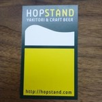 HOP STAND -