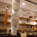 HOP STAND - 店内