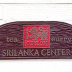 スリランカセンター -