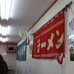 南京ラーメン 黒門 - 暖簾
