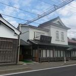 齋彌酒造店 -