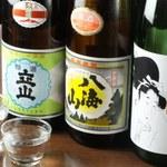 横浜すきずき - 日本海側の酒蔵からの酒揃って