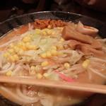 麺処たちばな - 野菜たっぷり味噌タンメン¥850
