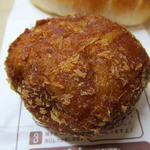 ル・クロワッサン - 牛肉カレーパン
