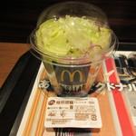 マクドナルド - サイドサラダ 299円