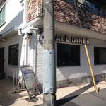 Cafe-Dinner S' - 外観