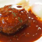 Cafe-Dinner S' - 手作りハンバーグ