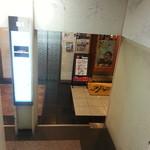 36086798 - 階段をおりたら右手にお店