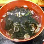 霞舫 - 「魯肉飯+餃子セット」スープ