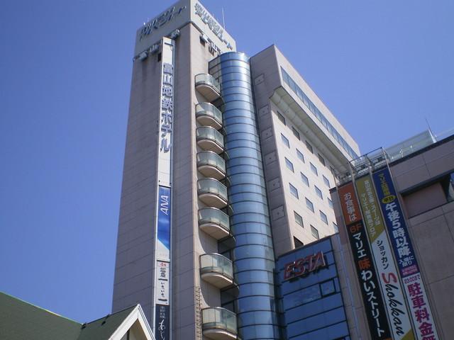 富山地鉄ホテル - 外観