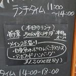 低糖専門キッチン 源喜 -