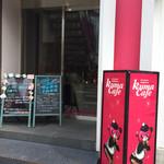 クマカフェ -