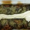 Takohachi - 料理写真:たこ焼き 10個350円