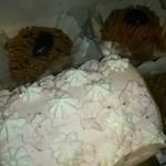 西洋菓子 エスペランザ - 料理写真: