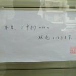 エムコイデ - ガーンΣ(゚д゚lll)