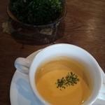 Shirakabekurabu - にんじんスープ
