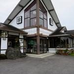 香雅 - みよし市福田町、県道54号線沿いにあります