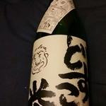 合名会社 森喜酒造場 - 料理写真: