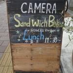 カメラ -