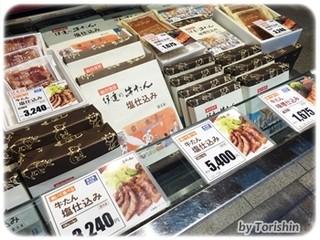 伊達の牛たん本舗 本店 - お土産の牛タン塩仕込み