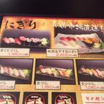 江戸前寿司 ちかなり - 右上の板前おすすめにぎりは写真を撮り忘れ