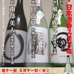 CCB倶楽部 チョットチットバー -