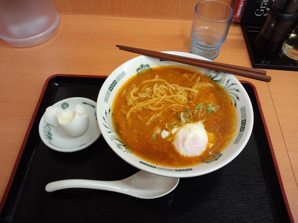 日高屋 磯子駅前店