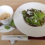 ちかゑ - 【ビストロクロケットランチ】スープ&サラダ
