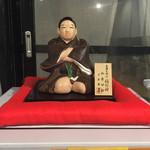 東座 - 仙台四郎さん
