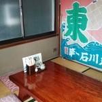 鴨鶴 - 個室