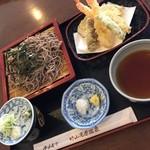 竹山高原ホテル - 天婦羅蕎麦頂きました!