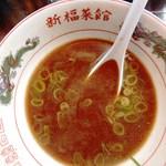 新福菜館 - 完食