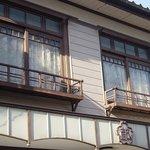 3612285 - 洋風様式を取り入れた地方町屋建築