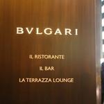 BVLGARI Il bar - 看板