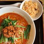 紅龍閣 - タンタン麺チャーハンセット