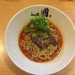 らぁ麺 國 - 汁なし塩担々麺  4辛