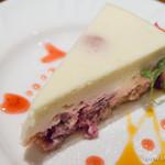 PIZZERIA E BAR BOSSO - Mixベリーとホワイトチョコのチーズケーキ【2015年3月】